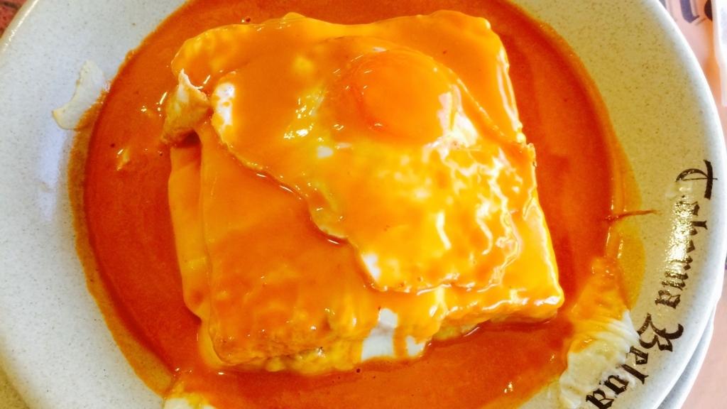 ポルトガル料理の邪道故王道「フランセジーニャ」