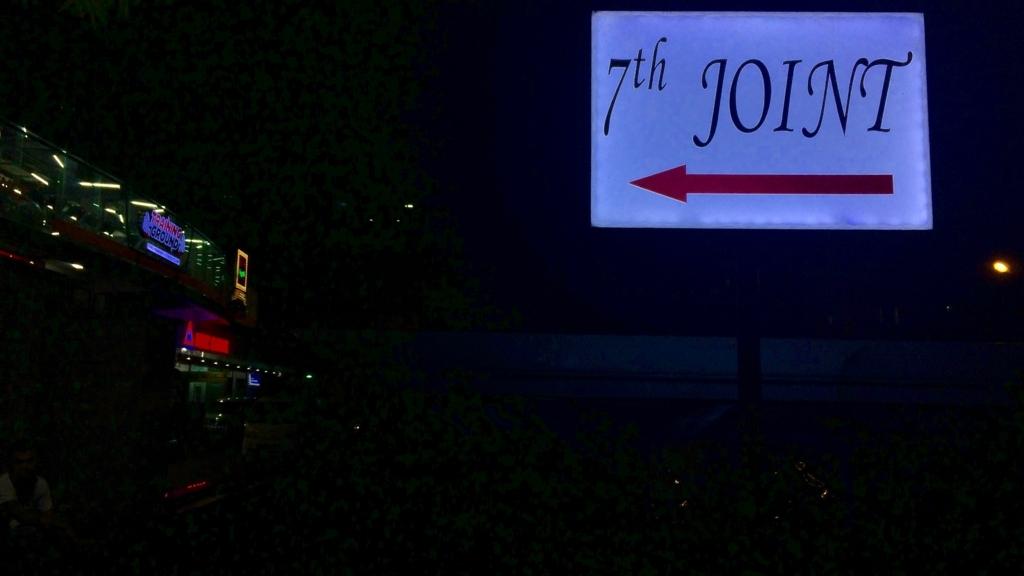 ヤンゴンのイカしたナイトクラブ「7th joint bar & gril」