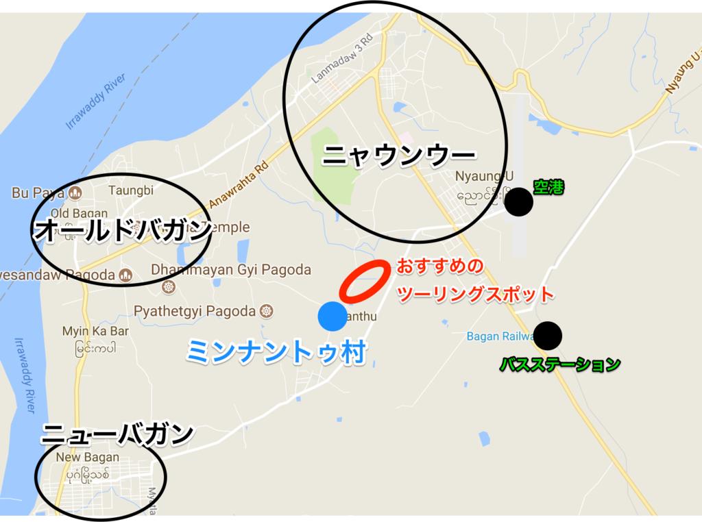 バガンの簡単な観光地図