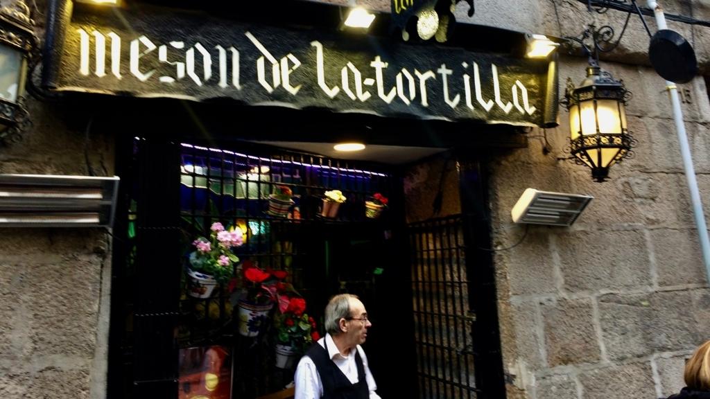マドリードのスペイン風オムレツ屋さん「Meson de la torilla」
