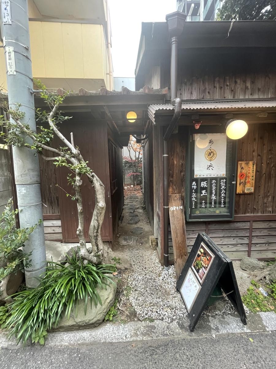 f:id:gomasaba4u:20210110123509j:plain