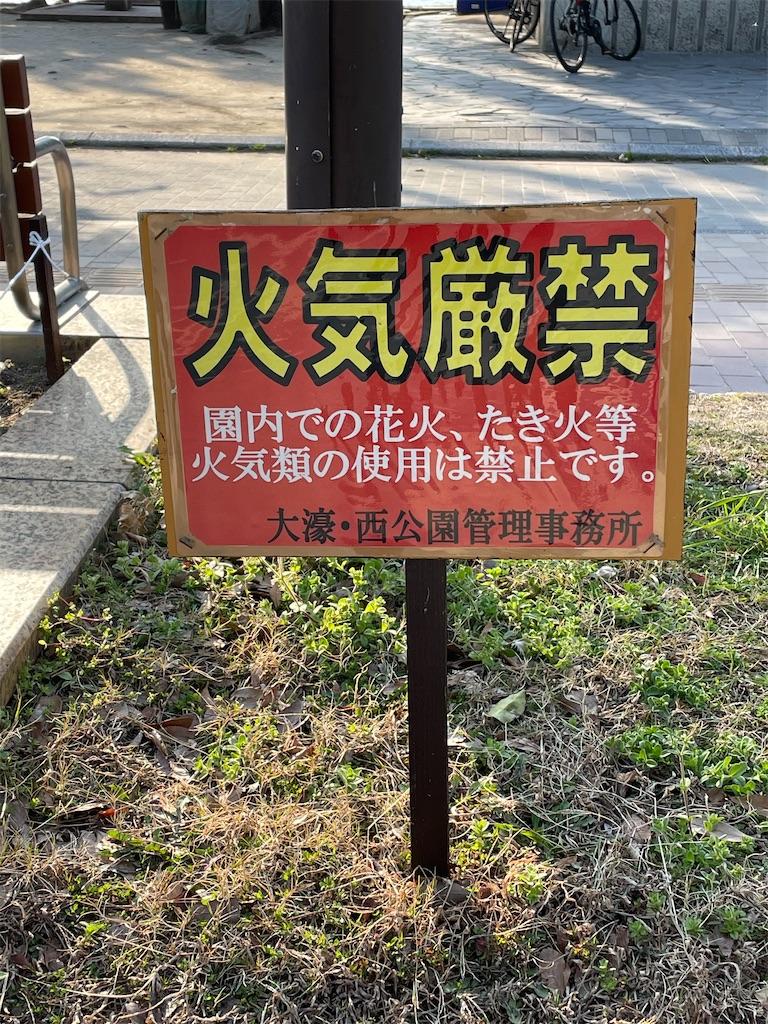 f:id:gomasaba4u:20210220163120j:image