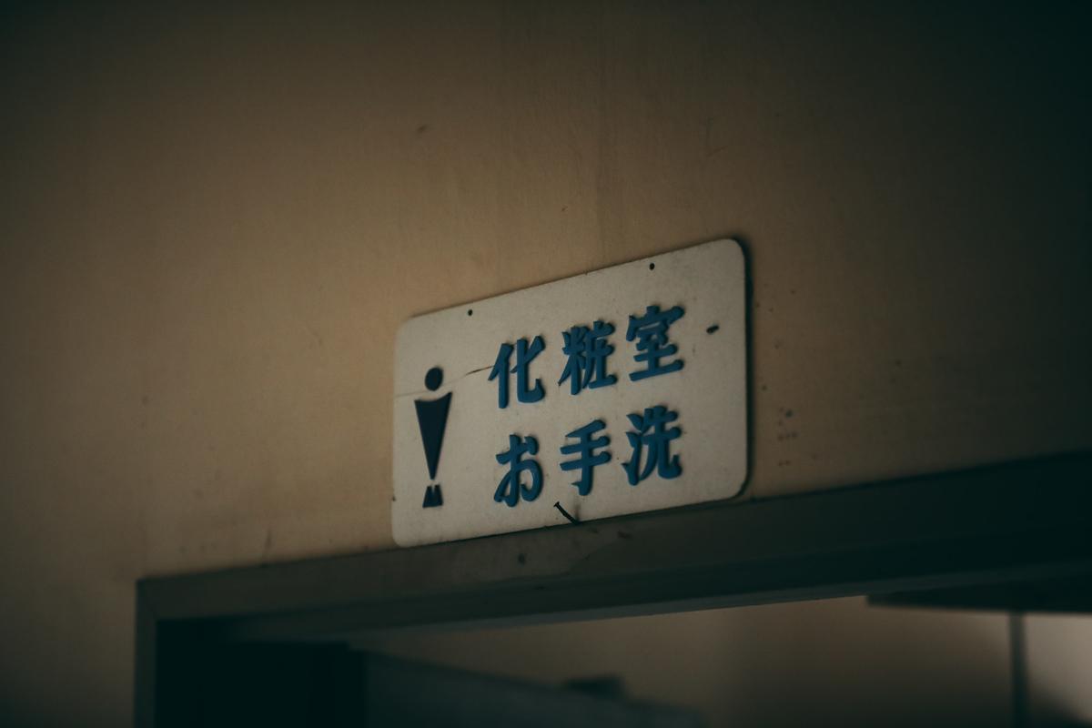 f:id:gomasaba4u:20210718133618j:plain