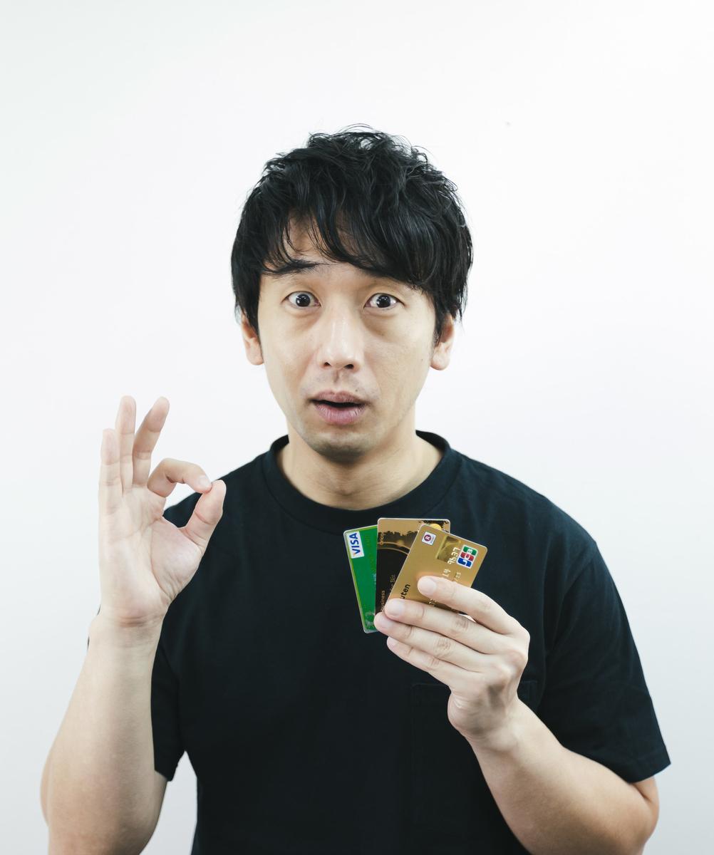 f:id:gomasaba4u:20210812094943j:plain