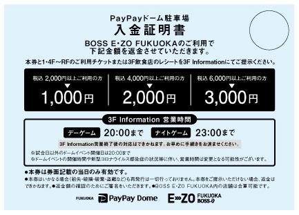 f:id:gomasaba4u:20210821101745p:plain