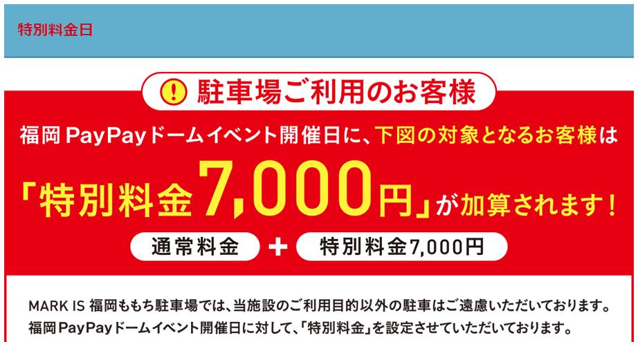 f:id:gomasaba4u:20210821104840p:plain