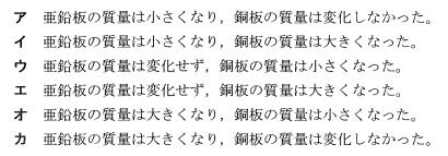 f:id:gomasan8:20210727064641p:plain