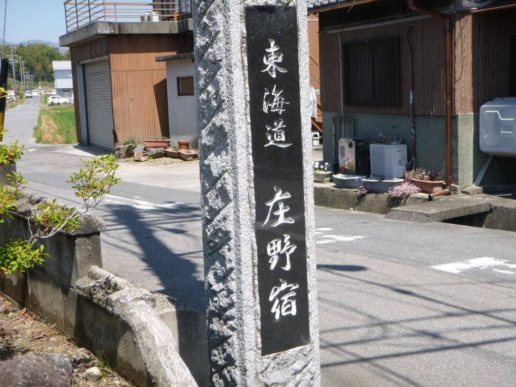 f:id:gomashio-oyaji:20200430220254j:plain