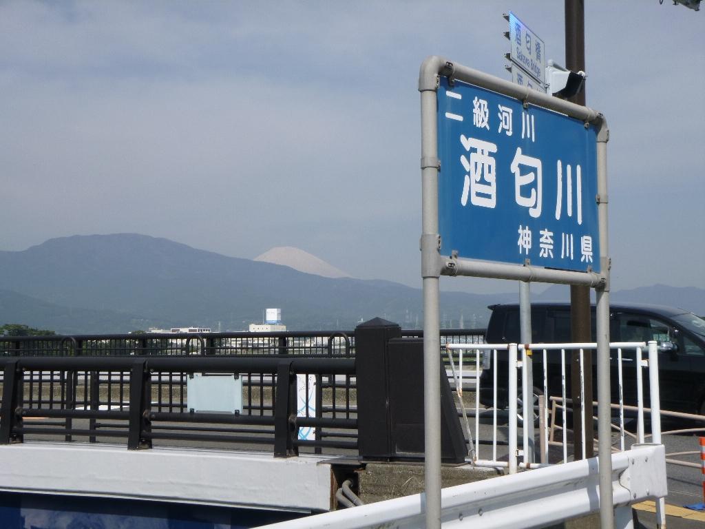 f:id:gomashio-oyaji:20200505205523j:plain