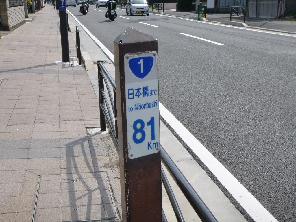 f:id:gomashio-oyaji:20200505205554j:plain