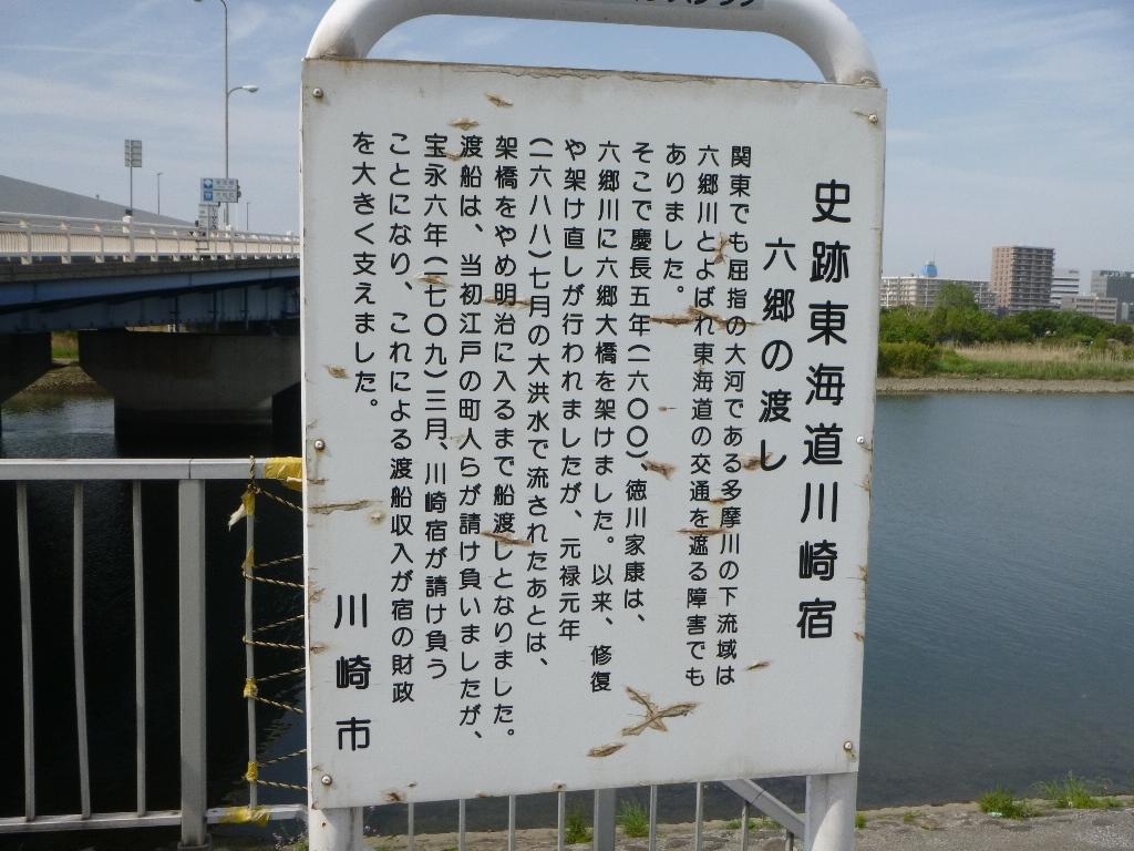 f:id:gomashio-oyaji:20200505205644j:plain