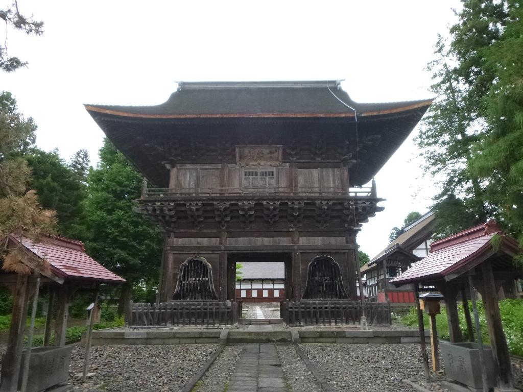 f:id:gomashio-oyaji:20200506191101j:plain
