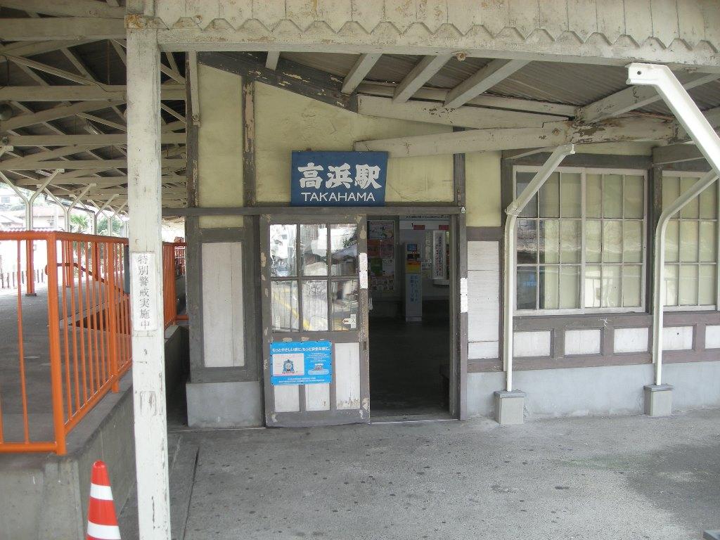 f:id:gomashio-oyaji:20200509211836j:plain