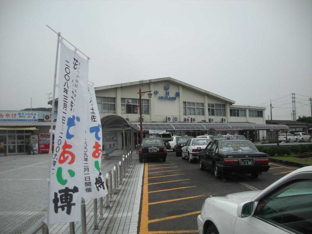 f:id:gomashio-oyaji:20200509212300j:plain