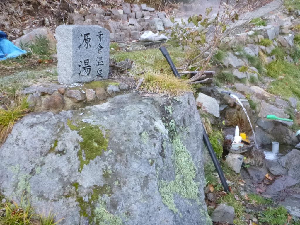 f:id:gomashio-oyaji:20200510154903j:plain