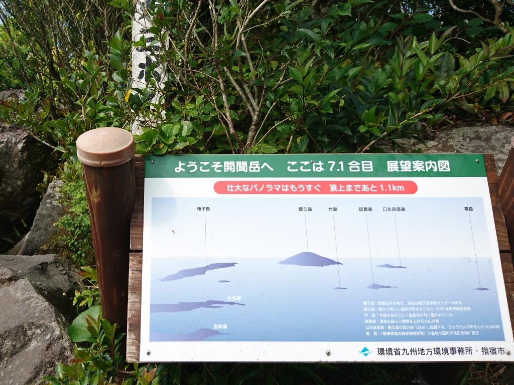f:id:gomashio-oyaji:20200511193016j:plain