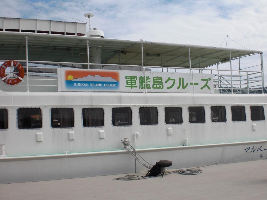 f:id:gomashio-oyaji:20200513201917j:plain