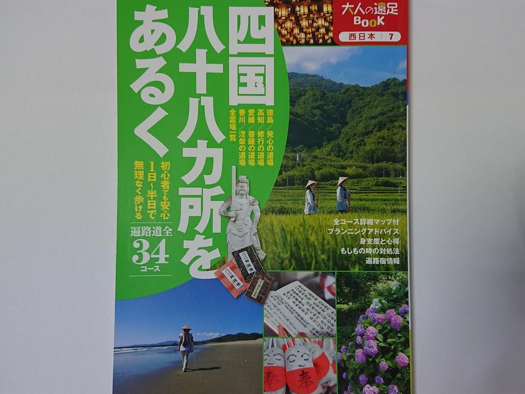 f:id:gomashio-oyaji:20200515185103j:plain