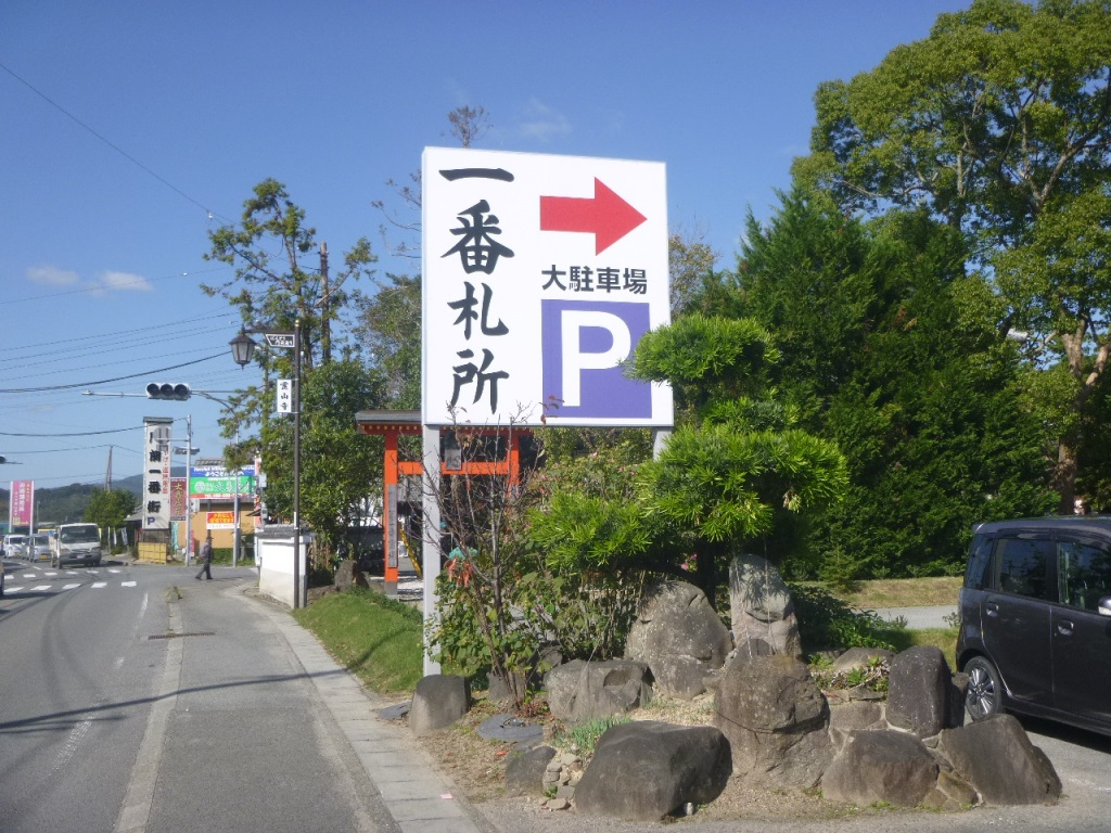 f:id:gomashio-oyaji:20200515185229j:plain