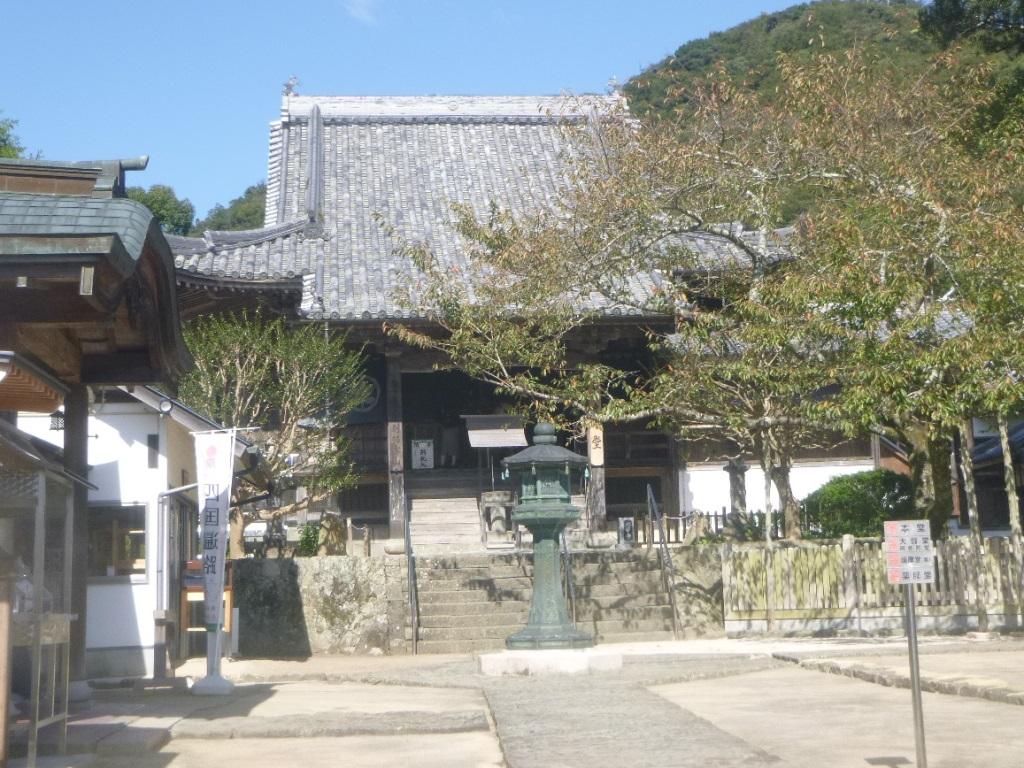 f:id:gomashio-oyaji:20200515185627j:plain
