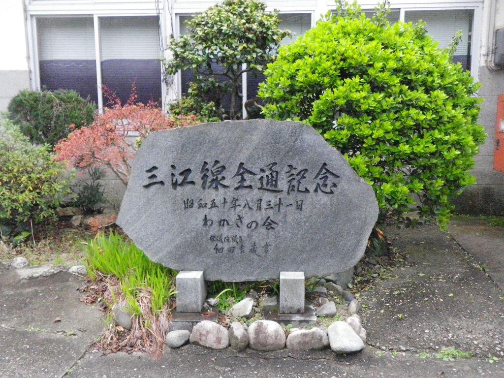 f:id:gomashio-oyaji:20200520192136j:plain