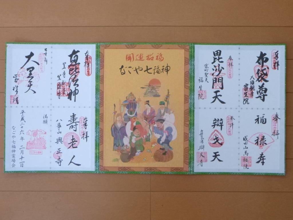f:id:gomashio-oyaji:20200524151119j:plain