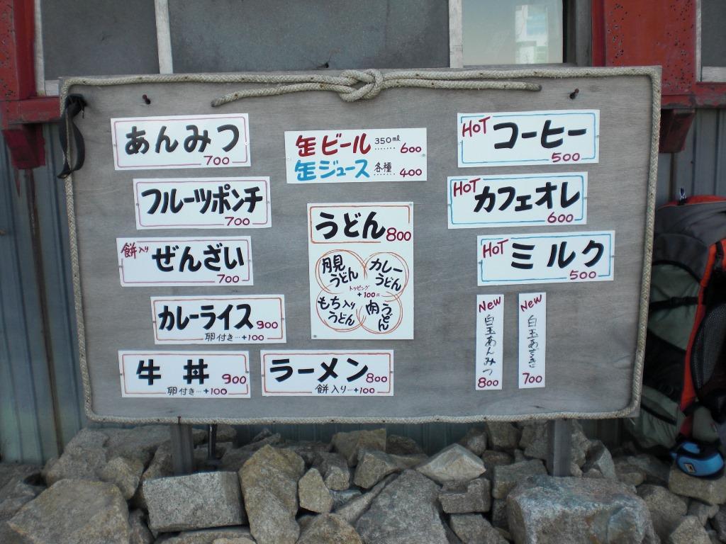 f:id:gomashio-oyaji:20200525213646j:plain