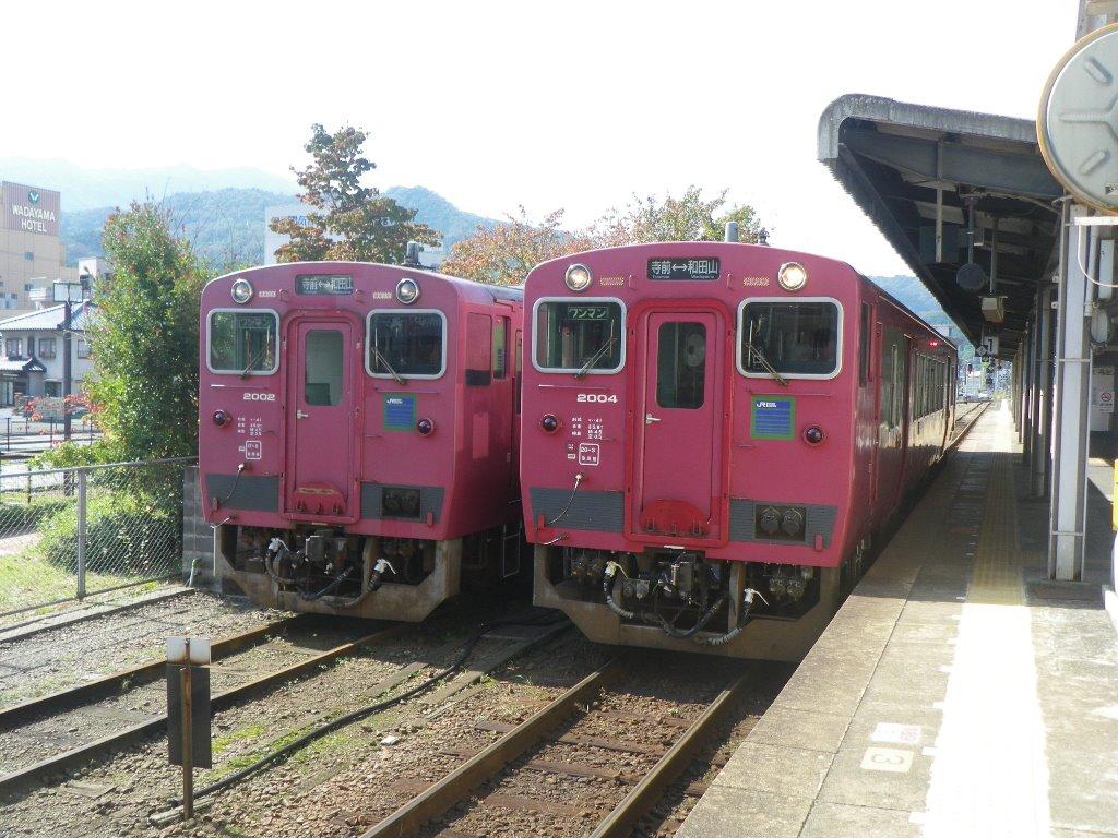 f:id:gomashio-oyaji:20200526194924j:plain