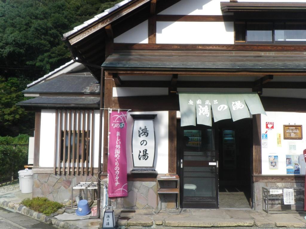 f:id:gomashio-oyaji:20200526195126j:plain