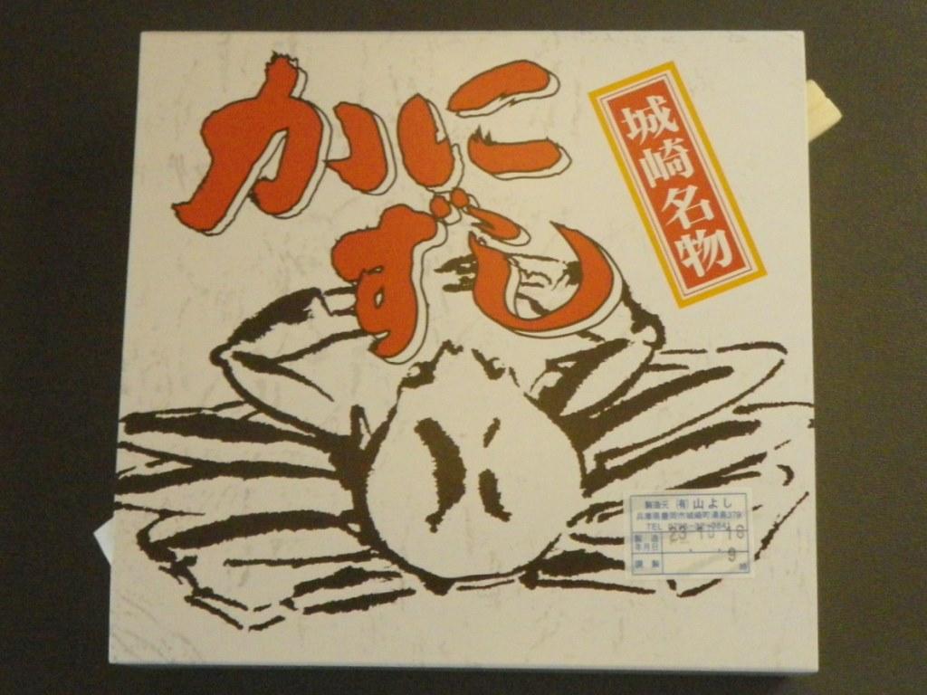 f:id:gomashio-oyaji:20200526195220j:plain