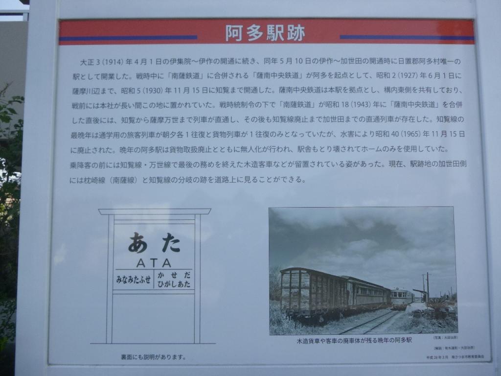 f:id:gomashio-oyaji:20200531211720j:plain