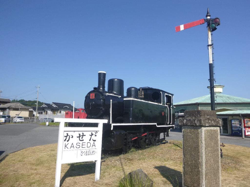 f:id:gomashio-oyaji:20200531211840j:plain