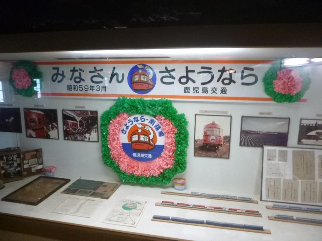 f:id:gomashio-oyaji:20200531212013j:plain