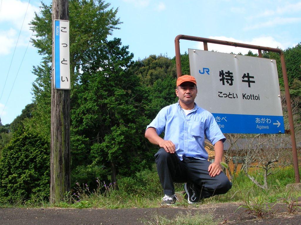 f:id:gomashio-oyaji:20200602211727j:plain