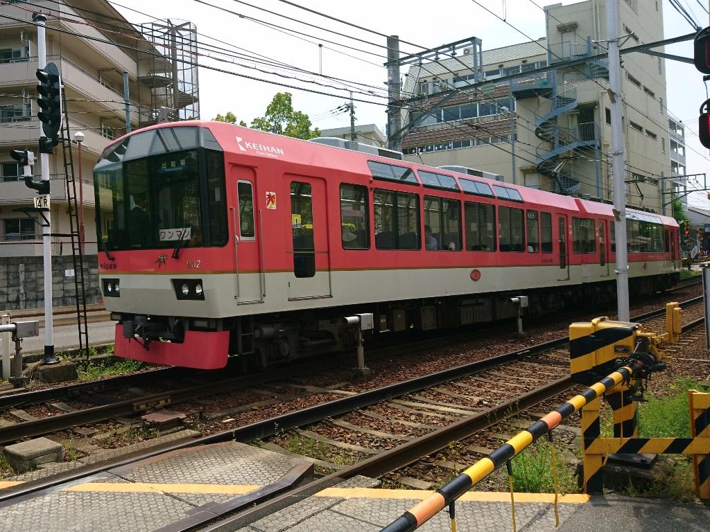f:id:gomashio-oyaji:20200610220746j:plain