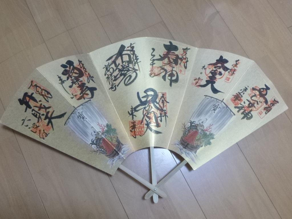 f:id:gomashio-oyaji:20200610220918j:plain