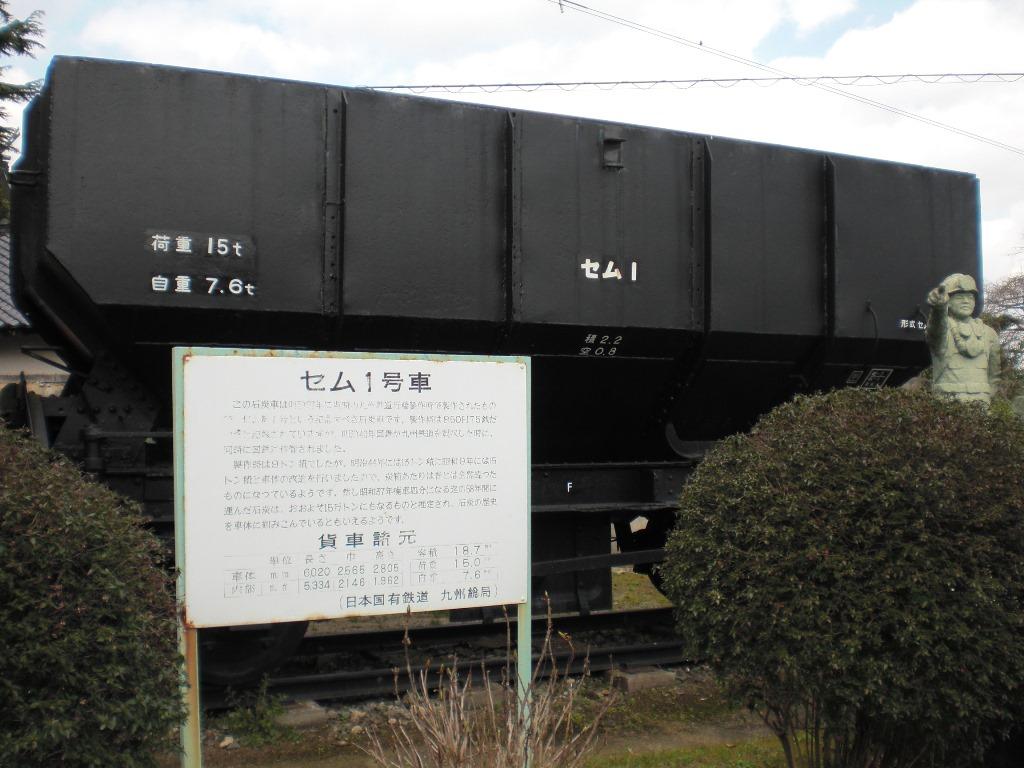f:id:gomashio-oyaji:20200613191204j:plain