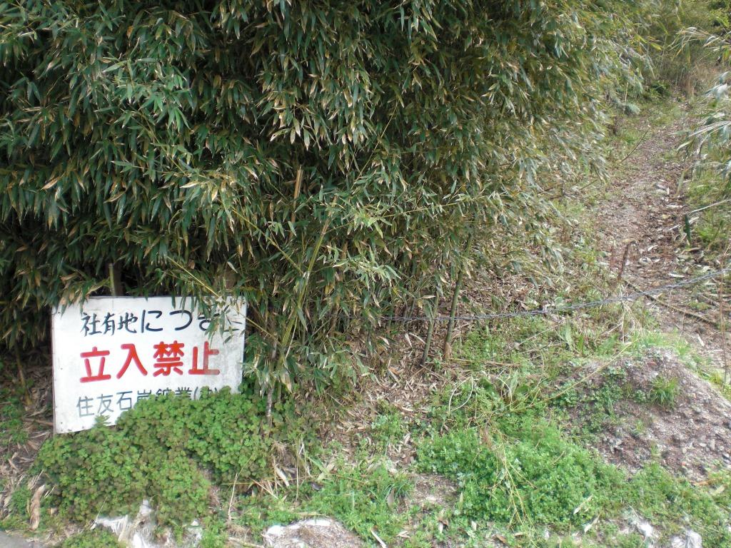 f:id:gomashio-oyaji:20200613191332j:plain