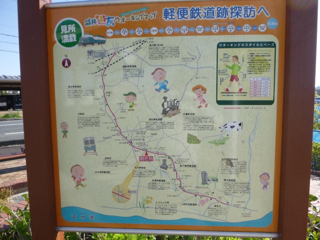 f:id:gomashio-oyaji:20200614185518j:plain