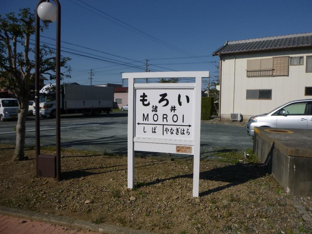 f:id:gomashio-oyaji:20200614185543j:plain