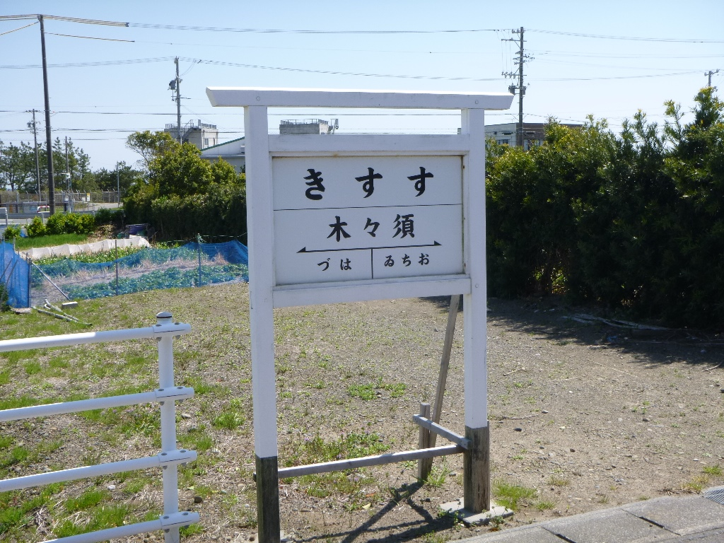 f:id:gomashio-oyaji:20200614190102j:plain