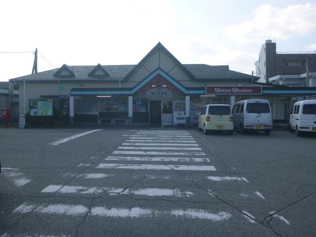 f:id:gomashio-oyaji:20200628214546j:plain