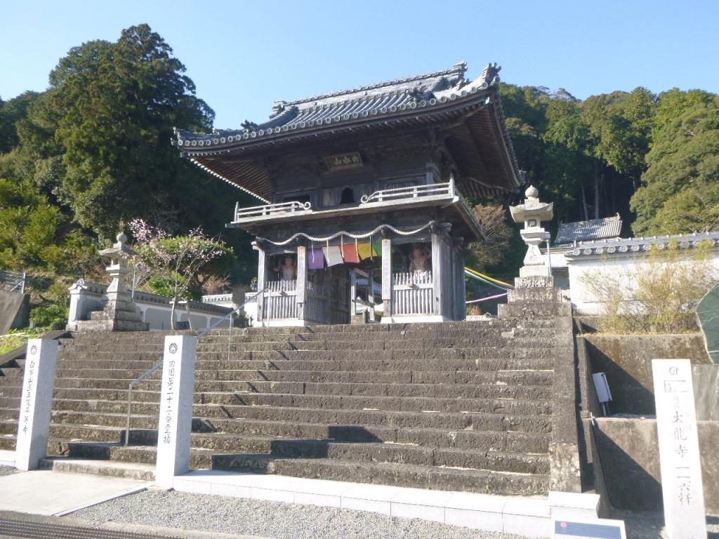 f:id:gomashio-oyaji:20200628215103j:plain