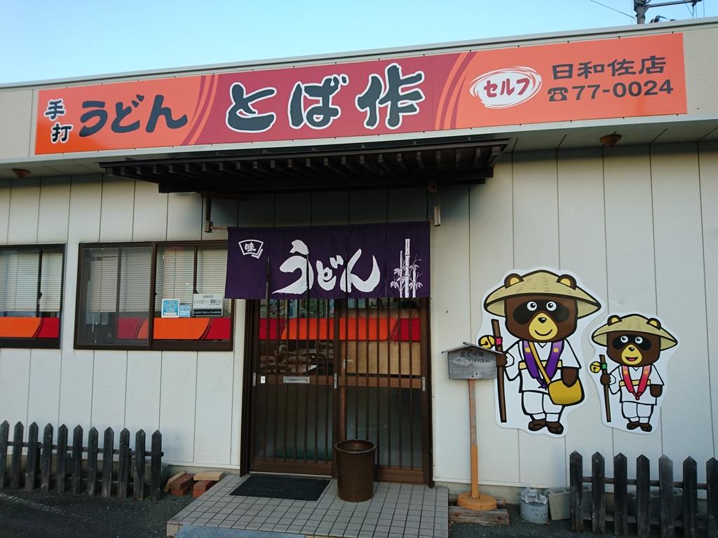 f:id:gomashio-oyaji:20200628215336j:plain