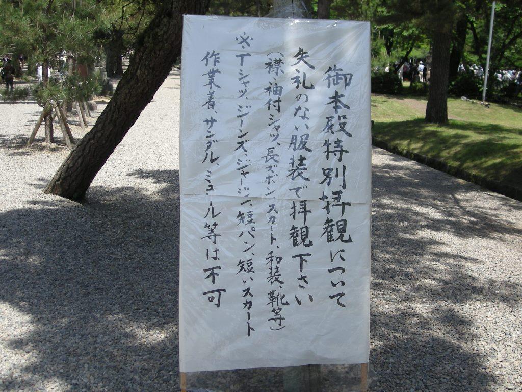 f:id:gomashio-oyaji:20200701211227j:plain