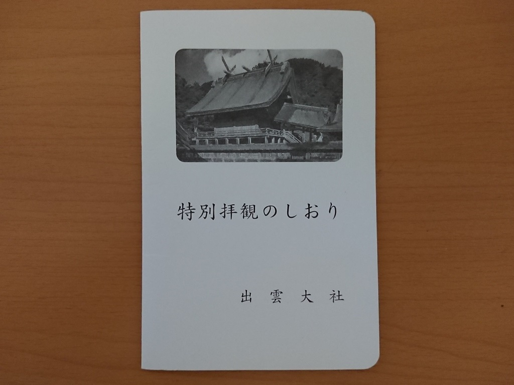 f:id:gomashio-oyaji:20200701211414j:plain
