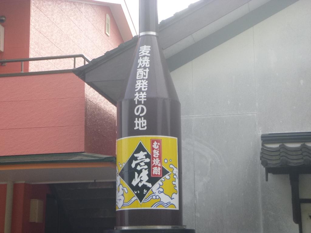f:id:gomashio-oyaji:20200707113109j:plain