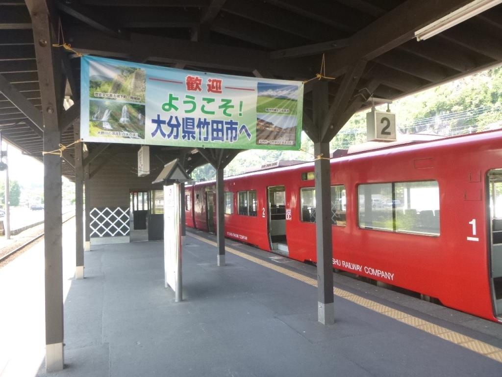 f:id:gomashio-oyaji:20200716213208j:plain