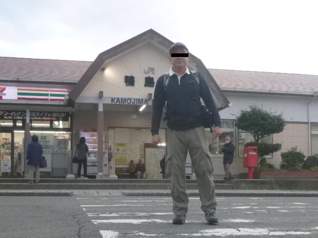 f:id:gomashio-oyaji:20200719190513j:plain