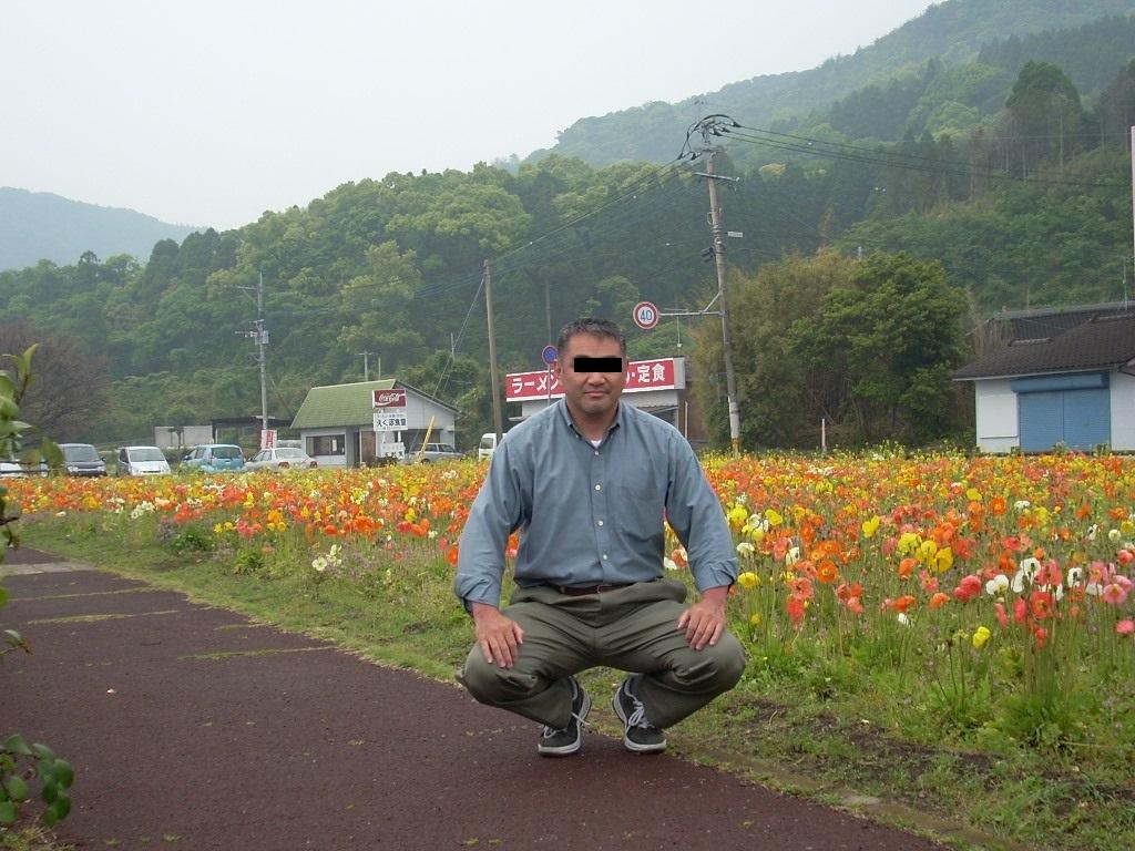 f:id:gomashio-oyaji:20200723223353j:plain